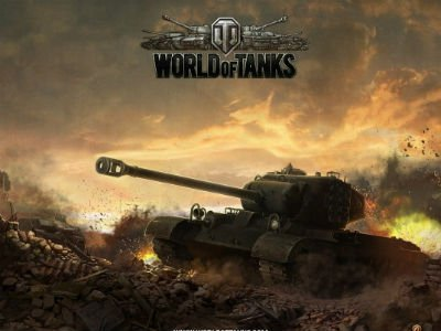 Читы  для World Of Tanks.